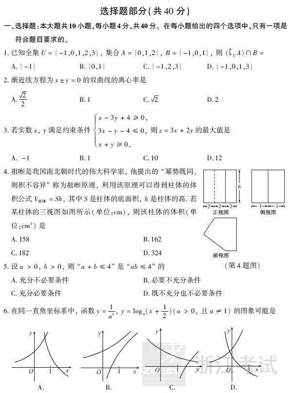 数1.jpg