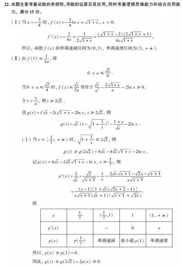 数8.jpg
