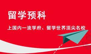 2016年上海市高中阶段学校千赢国际工作日程表