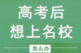 上海高校千赢国际