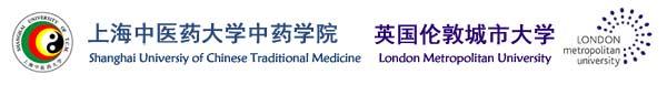 上海中医药大学中英合作药学专业